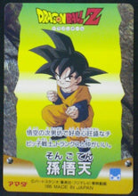 Charger l'image dans la galerie, trading card game jcc dragon ball z PP Card Part 28 n°1246 Buu amada 1995