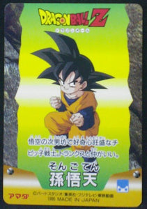 trading card game jcc dragon ball z PP Card Part 28 n°1246 Buu amada 1995