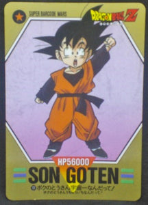 carte dragon ball z Super Barcode Wars Part 4 n°131 (1993) bandai son goten
