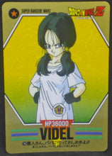 Charger l'image dans la galerie, carte dragon ball z Super Barcode Wars Part 4 n°136 (1993) bandai videl