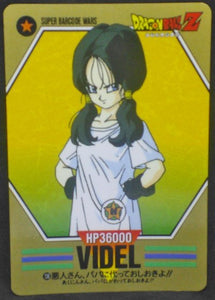 carte dragon ball z Super Barcode Wars Part 4 n°136 (1993) bandai videl