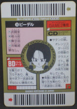 Charger l'image dans la galerie, trading card game jcc carte dragon ball z Super Barcode Wars Part 4 n°136 (1993) bandai videl