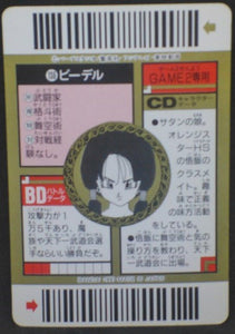 trading card game jcc carte dragon ball z Super Barcode Wars Part 4 n°136 (1993) bandai videl