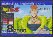 Charger l'image dans la galerie, trading card game jcc carte dragon ball z Super Barcode Wars Vr PP Card Part 1 n°3 Amada c 16