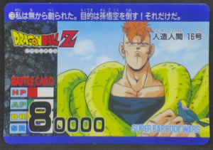 trading card game jcc carte dragon ball z Super Barcode Wars Vr PP Card Part 1 n°3 Amada c 16