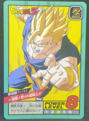trading card game jcc carte dragon ball z Super Battle Part 10 n°400 (1994) bandai songohan dbz cardamehdz