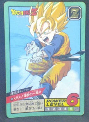 trading card game jcc carte dragon ball z Super Battle Part 10 n°402 (1994) bandai songoten dbz cardamehdz