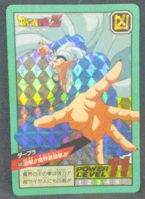 trading card game jcc carte dragon ball z Super Battle Part 10 n°430 (1994) bandai dabura dbz prisme cardamehdz