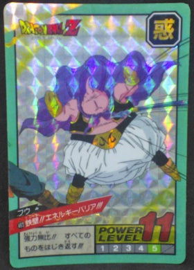 trading card game jcc carte dragon ball z Super Battle Part 11 n°463 (1994) bandai boo dbz