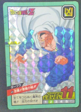 trading card game jcc carte dragon ball z Super Battle Part 11 n°474 (1994) bandai dabura dbz prisme cardamehdz