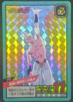 trading card game jcc carte dragon ball z Super Battle Part 12 n°518 (1995) bandai prisme dbz majin boo cardamehdz