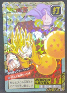 trading card game jcc carte dragon ball z Super Battle Part 15 n°617 (1995) (double prisme) bandai songoku boo dbz prisme cardamehdz