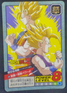carte dragon ball z Super Battle Part 15 n°642 (1995) bandai dbz songoku songohan