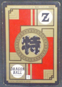 trading card game jcc carte dragon ball z Super Battle Part 15 n°642 (1995) bandai dbz songoku songohan