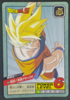 carte dragon ball z Super Battle Part 15 n°655 (1995) bandai songoku dbz