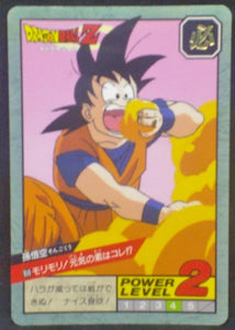 carte dragon ball z Super Battle Part 15 n°659 (1995) bandai songoku