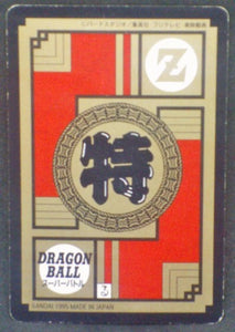 trading card game jcc carte dragon ball z Super Battle Part 15 n°659 (1995) bandai songoku
