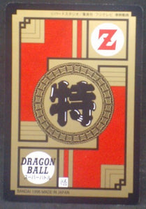 tcg jcc carte dragon ball z Super Battle Part 16 n°677 (1996) bandai songoku dbz cardamehdz verso