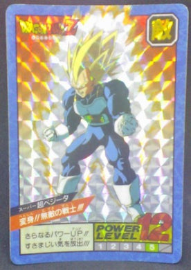 trading card game jcc carte dragon ball z Super Battle Part 4 n°144 (face B) (1992) bandai vegeta dbz prisme cardamehdz