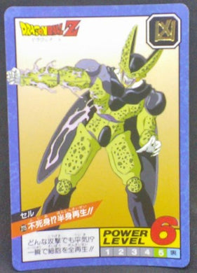 trading card game jcc carte dragon ball z Super Battle Part 5 n°215 (1993) bandai cell dbz cardamehdz