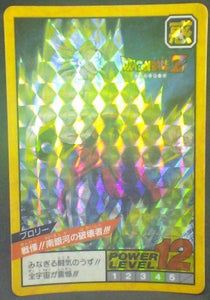 trading card game jcc carte dragon ball z Super Battle Part 6 n°243 (1993) (Face B) bandai broly dbz