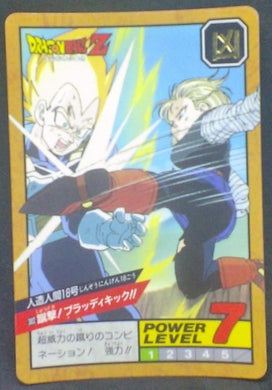 trading card game jcc carte dragon ball z Super Battle Part 7 n°302 (1993) bandai vegeta vs cyborg 18 dbz cardamehdz