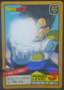 trading card game jcc carte dragon ball z Super Battle Part 8 n°339 (1994) bandai vegeta dbz