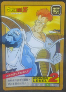 trading card game jcc carte dragon ball z Super Battle Part 8 n°340 (1994) bandai recoome