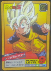 trading card game jcc carte dragon ball z Super Battle Part 9 n°355 (1994) bandai songoten