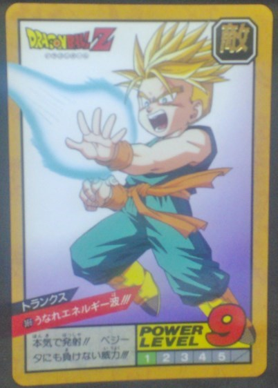 trading card game jcc carte dragon ball z Super Battle Part 9 n°366 (1994) bandai trunks ssj 1 dbz
