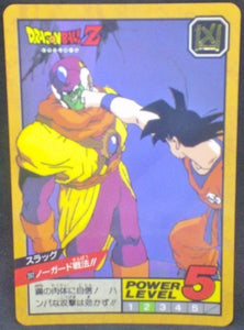 trading card game jcc carte dragon ball z Super Battle Part 9 n°392 (1994) bandai songoku vs slug dbz oav
