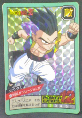 trading card game jcc carte dragon ball z Super Battle part 11 n°452 (1994) (face B) bandai gotenks dbz cardamehdz