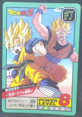 trading card game jcc carte dragon ball z Super Battle part 12 n°488 (1995) bandai songoku songoten dbz cardamehdz