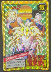 trading card game jcc carte dragon ball z Super Battle part 12 n°500 (1995) (face B) bandai gotenks songoku songohan dbz cardamehdz