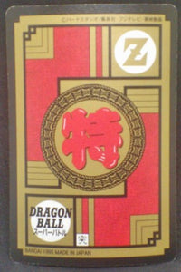 trading card game jcc carte dragon ball z Super Battle part 12 n°500 (1995) (face B) bandai gotenks songoku songohan dbz cardamehdz verso