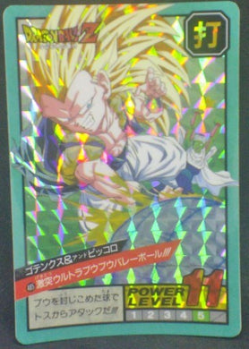 trading card game jcc carte dragon ball z Super Battle part 13 n°485 (1995) bandai gotenks piccolo dbz cardamehdz