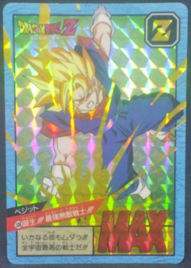 trading card game jcc carte dragon ball z Super Battle part 13 n°538 (1995) (prisme face B) bandai vegeto dbz cardamehdz