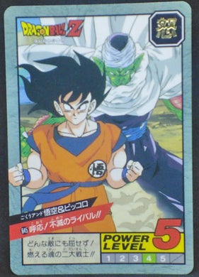 trading card game jcc carte dragon ball z Super Battle part 15 n°645 (1995) bandai songoku piccolo dbz cardamehdz