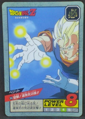 trading card game jcc carte dragon ball z Super Battle part 15 n°653 (1995) bandai vegeto dbz cardamehdz
