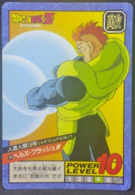 trading card game jcc carte dragon ball z Super Battle part 4 n°145 (1992) bandai android 16 dbz cardamehdz