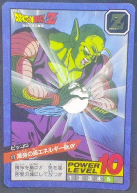 trading card game jcc carte dragon ball z Super Battle part 5 n°178 (1992) bandai piccolo dbz cardamehdz