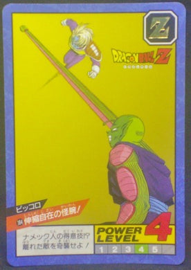 trading card game jcc carte dragon ball z Super Battle part 5 n°184 (1993) bandai piccolo vs sauzer dbz cardamehdz