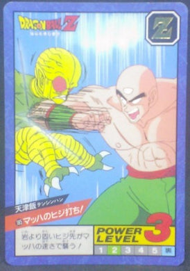 trading card game jcc carte dragon ball z Super Battle part 5 n°185 (1993) bandai tenshihan saibaman dbz cardamehdz