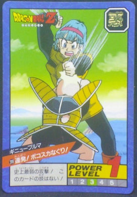 trading card game jcc carte dragon ball z Super Battle part 5 n°209 (1993) bandai krilin vs bulma dbz cardamehdz