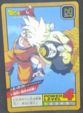 trading card game jcc carte dragon ball z Super Battle part 7 n°305 (1993) bandai songoku vs c19 dbz cardamehdz