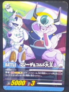 trading jcc carte dragon ball z Super Card Game Part 10 n°DB-981 (2007) bandai roi cold mecha freezer dbz cardamehdz