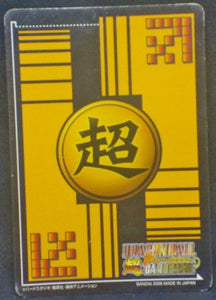 trading card game jcc carte dragon ball z Super Card Game Part 1 DB-017 (Prism Booster) bandai 2006 songohan dbz