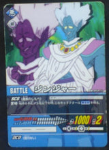 Charger l'image dans la galerie, trading jcc carte dragon ball z Super Card Game Part 1 n°DB-012 (2006) bandai nicky dbz cardamehdz