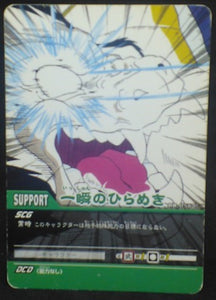 trading jcc carte dragon ball z Super Card Game Part 1 n°DB-056 (2006) bandai oozaru dbz cardamehdz