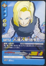 Charger l'image dans la galerie, trading jcc carte dragon ball z Super Card Game Part 2 n°DB-132 (2006) bandai android n°18 dbz cardamehdz